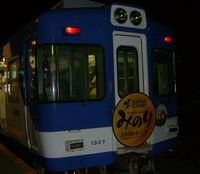 P1010041s